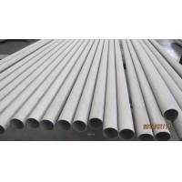 China Stainless Steel Seamless Pipe , ASTM A312 TP310, TP310S, TP310H,for high temperature applicaition. wholesale