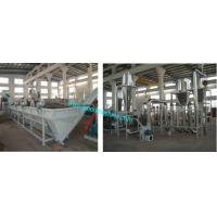China PP PE washing recycling machine wholesale