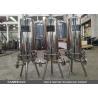 China Sanitary water filter cartridge wholesale