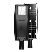 China smart control unique design Integrate All In One wireless installation IP65 Solar LED Street Light Wireless on sale