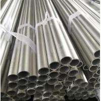 China Customized Clear Anodizing Aluminium Round Tube With Large Size Diameter wholesale