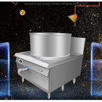 China CE Certificated Industrial Electric Range , Industrial Induction Burner For Soap on sale