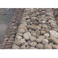 China 2m x 1m x 1m Twist Galvanized Gabion Box 80mm × 200mm Mesh Size for Stone Cages wholesale