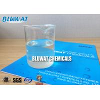 Buy cheap Colorless liquid Waste Water Decoloring Agent COD Reducing Treatment Chemicals from wholesalers