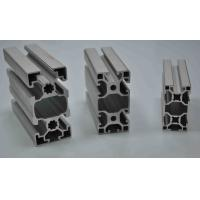 China Commercial Mill Finish Industrial Aluminium Profile  For Construction 6063-T6 wholesale