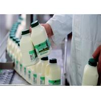 China Carton Package Pasteurized Coconut Juice Milk Processing Plant 1000-10000l/h Capacity wholesale
