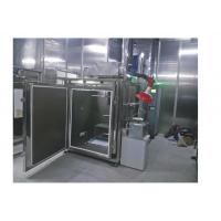 China Air purifier and material test system, Air purifier material test system factory, Air purifier material test machine on sale