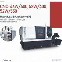 China Horizontal High Precision Slant Bed Cnc Lathe Machine CNC Milling Machine Parts wholesale