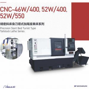 Buy cheap Horizontal High Precision Slant Bed Cnc Lathe Machine CNC Milling Machine Parts from wholesalers