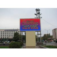 China 1024mm x 1024mm LED Advertising Screens P8 SMD 3535 140° View Angle wholesale
