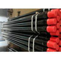 China Down The Hole Rotary Drill Rods For Water Well / Quarry Blasting Construction wholesale