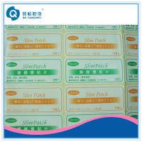 China Heat-Resistant Strong Adhesive Label Sticker Printing For Can / Rice wholesale