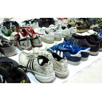 China Durable Fashion Second Hand Running Shoes Used Basketball Shoes Wholesale for Export wholesale