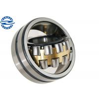 China MB Brass Cage Self - Aligning Rolling Machine Bearing 21317 CA MB CC Double Row on sale