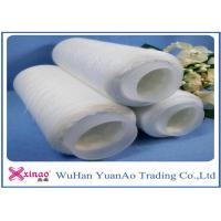 Quality Sewing Spun Polyester Thread / High Tenacity polyester  Yarn On Plastic or Paper Cone for sale