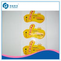 China Glossy Paper Product Label Printing ,  Labels Stickers Printing Factory wholesale