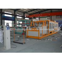 China High Efficiency Disposable Food Container Making Machine Stable Performance wholesale