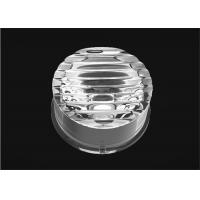 Buy cheap 15*45° Narrow Beam LED Lens Transparent Single Lens For LED Wall Washer from wholesalers
