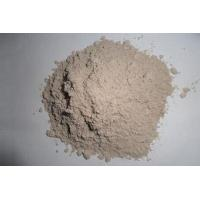 China CA50 CA60 CA70 Cement Fire Clay Refractory Castable , Low Cement Castable wholesale