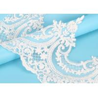 Buy cheap Custom OEM Bridal Wedding Floral Applique Embroidered Lace Trim For Dress Designer from wholesalers