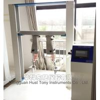 China Chair Armrest Durability Test Machine Electric Lift With PLC Ctronl wholesale