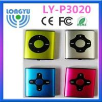 China MP3 Players (LY-P3020) wholesale