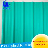 China Flame Retardant Anti Corrision PVC Roof Tiles / Coloured Corrugated Plastic Roofing Sheets wholesale