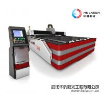 China HECF3015I-500 Custom Laser Cut Equipment For Alloy Steel Silver Copper on sale