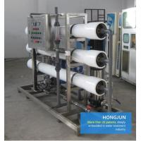 China Automatic PLC Industrial Water Treatment Equipment 0.25-30 Tph Capacity wholesale
