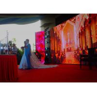 China HD Pixel 5MM Mobile Led Advertising Screens 1/8 Scan Portable Video Led Display wholesale