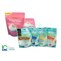 China Recyclable Pet Food / Animal Feed Packaging , Solvent-Less Lamination wholesale