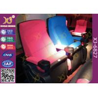 China Luxury Cinema Seat Fabric Upholstery Stadium Theater Seating With Cup Holder wholesale