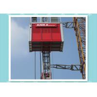 China Electric Construction Hoist Single Cage SC120TD Building Material Hoist wholesale