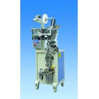 China Medical respirator packaging machine ALD-450D wholesale