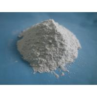 China 99% min tech grade white barium carbonate powder use for glass making on sale