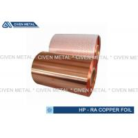 18u * 600mm Soft Temper RA Copper Foil in roll for Tape , copper shielding Foil