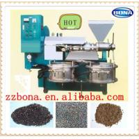 China 4.What is soybean oil press machine Supplier