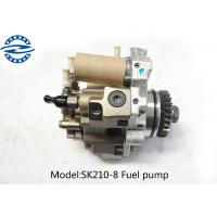 China J05 Engine Electric Fuel Injection Pump With Gear For Excavator Golden Color wholesale