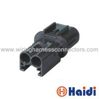 Buy cheap KUM Multi Pin Sealed Automotive Wiring Harness Connectors Male PB041-02020 from wholesalers