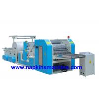 China Color Printing 1/4 1/6 1/8 Paper Napkin Machine , Napkin Folder Machine wholesale
