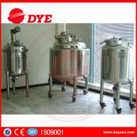 China DYE Steam Heating Stainless Steel Water Tanks Alcohol Yoghurt wholesale