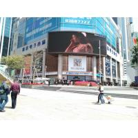 Buy cheap Ultra Thin P16 OutdoorLED Advertising Board Commercial 6500nit With Epstar Chip from wholesalers