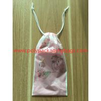 China CPE fashion rope bag, ladies personal items lipstick watch scarf packaging bag wholesale