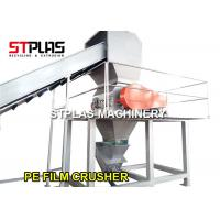 China Multi Function PP PE Film Washing Line For Crushing Drying Recycling 1000kg/h wholesale