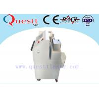 Buy cheap 30W IPG Fiber Laser Optic Rust Removal Equipment For Removing Glue Oxide Coating from wholesalers