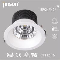 China 20w cob led downlight,cob 20w dimmable led downlight,led downlight dimmable 20w wholesale