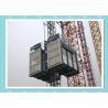 China Heavy Duty Material Construction Hoist Elevator / Lifting Hoist Equipment wholesale
