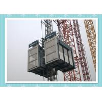 China Professional Platform Construction Material Lifting Hoist Equipment wholesale