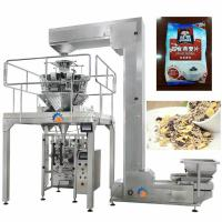 Buy cheap Automatic Instant Oatmeal Packing Machine from wholesalers