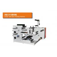 Quality Small UV Printing Machine RY-320-6C from Ruian china / film printing machine for sale